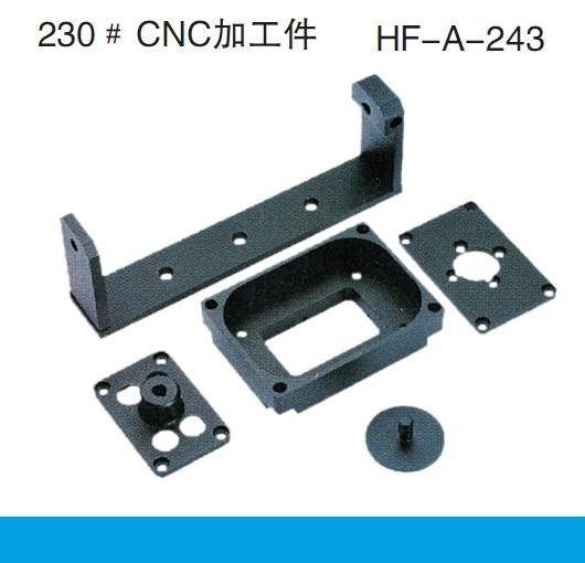 CNC加工件8